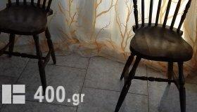 3 παλιες καρεκλες