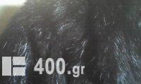 GNISIA MAYRI  GOUNA  VIZON ZAKETA AKSIAS 2500