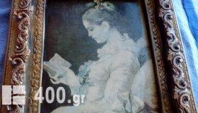 KADRO PINAKAS TOU 1950