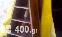biblio8iki se sxima piramidas apo karidia toy 1920 diastasis 175 x 90 ek sto kato meros