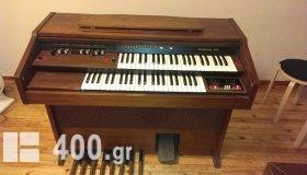 πιάνο ηλεκτρικό