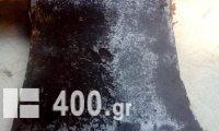Silektiko  MEGALO USA  tsekouri tou 1880,,,,,,,,,, mm 30x18 ek kai  bari