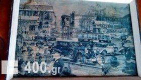 GRABOYRA ME TO LONDINO EPOXIS  1900,1920