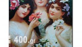 Πίνακες ζωγραφικής The three Graces by Emile Vernon