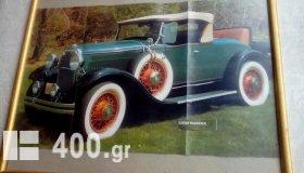 FOTOGRAFIA ,AMAKSI DODGE ROADSTER TOY 1920