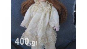 Πορσελάνινη κούκλα B.