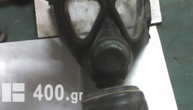 MONADIKI Gnisia  palia  maska aerion toy 1940 POLEMOU