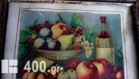 A8ENTIKI FOTO  GRABOURA EPOXIS 1920