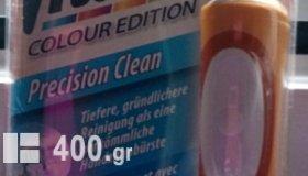 ORAL-B VITALITY PRECISION CLEAN της BRAUN