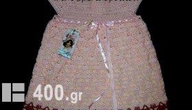 Παιδικά πλεκτα φορεματα