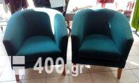 2 Πολυθρόνες & 1 Καναπές