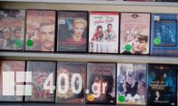Συλλεκτικές ταινίες DVD
