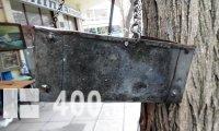 Παλιό καντάρι για ζύγιση κάρβουνου