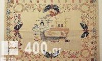 Πάντα  τοίχου υφαντή στον αργαλειό  με κέντημα στο χέρι .ΔΙΑΣΤΑΣΕΙΣ : 150 x 110