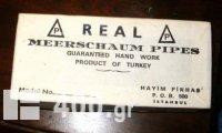 Vintage Meershaum pipe