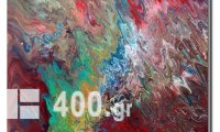 Mixed media acrylics No 3–80X80 cm.