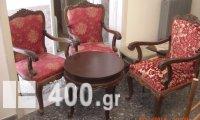 Τραπεζάκι με 3 καρέκλες