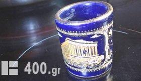 ICAROS RODOS GREECE  24 K XRISO POTIRAKI