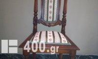8 καρέκλες δεκαετίας του '20