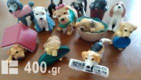 Συλλεκτικα σκυλακια