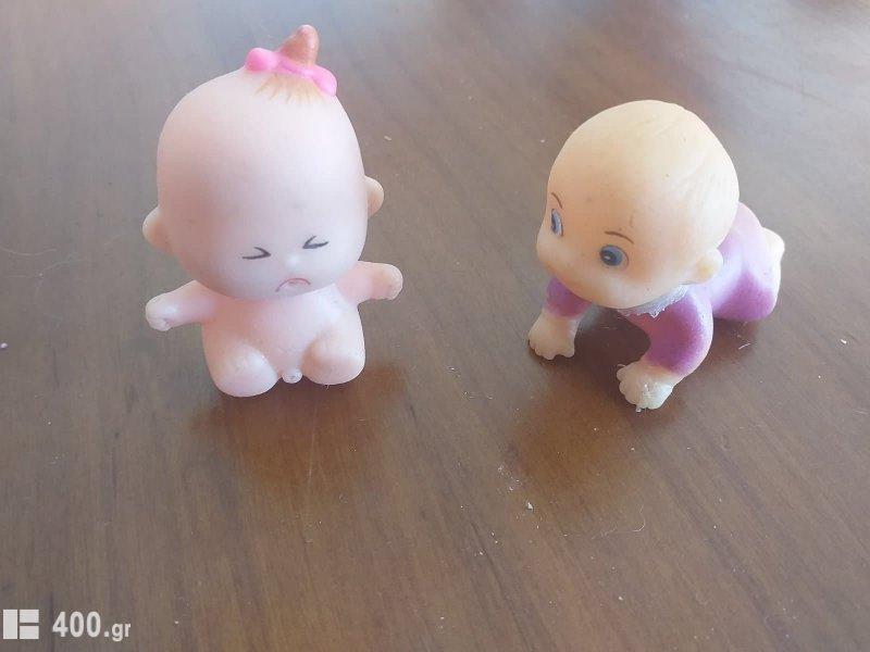 Παλια λαστιχενια μωρακια