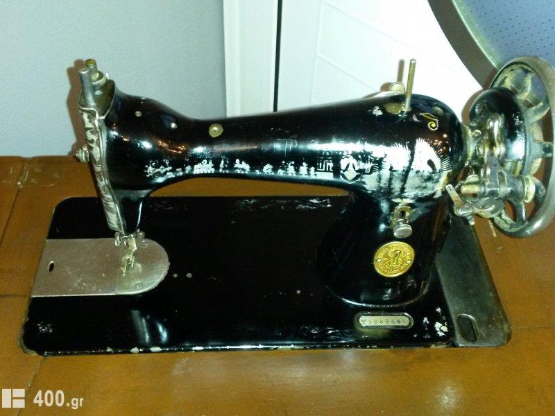 Ραπτομηχανή Singer 1927