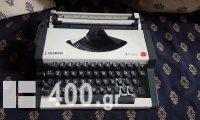 Πωλειται γραφομηχανη αντικα olympia στη θεσσαλονικη σε αριστη κατασταση!!