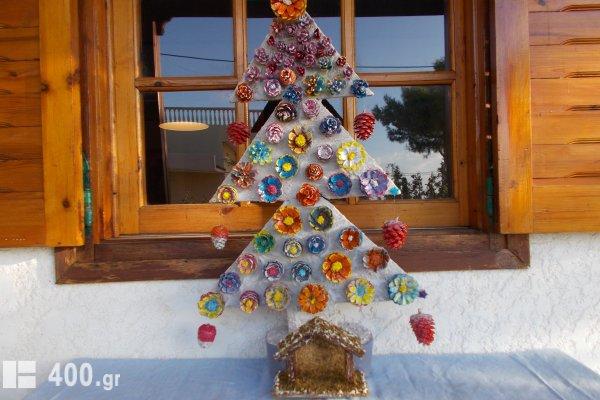 Χριστουγεννιάτικο Δέντρο Μοντέρνο