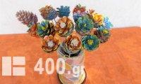 Λουλούδια από Κουκουνάρια