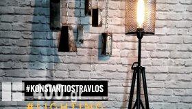 Φωτιστικό Δαπέδου TORCH - ΧΕΙΡΟΠΟΙΗΤΟ