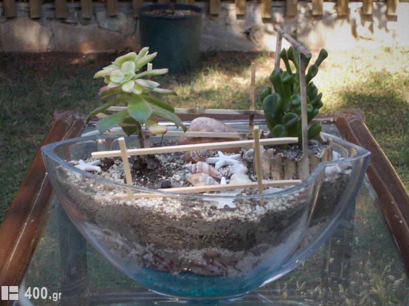 Κήποι Μινιατούρες