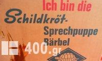 Παλιά Schildkrot μεγάλη γερμανική κούκλα (παιχνίδι) , με σήμα τη χελώνα.