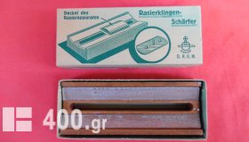 Προπολεμικό γερμανικό ακόνι για ξυραφάκι ξυρίσματος.