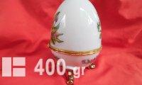 Μεγάλο πορσελάνινο αυγό (13 cm).