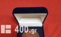 Επετειακό μετάλλιο του ΓΕΣ.