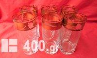 Παλιά κρυστάλλινα επιχρυσωμένα ποτήρια με ανάγλυφο σχέδιο.