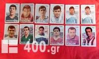 Δωδεκα (12) χαρτάκια με ποδοσφαιριστές της δεκαετίας του '60 της τσικλοποιίας LEBON.