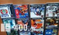GAMES PS1 ORIGINAL 115 games +  CONSOLES PS1 ΤΣΙΠΑΡΙΣΜΕΝΟ - PS2 + 64 games - PS3 + 8 games
