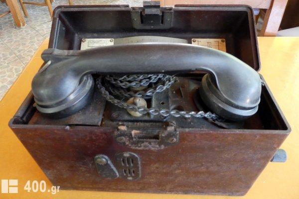 Τηλέφωνο του Ιταλικού στρατού, της δεκαετίας του 1910 (ΔΗΜΟΠΡΑΣΙΑ)