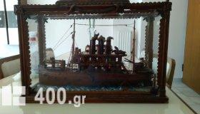 Handmade Antiques Ship