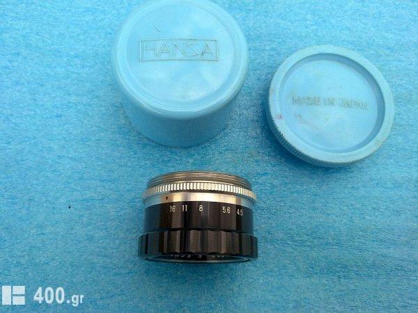φακός μεγεθυντήρα εκτυπωτή φωτογραφιών (Enlarging Lens)
