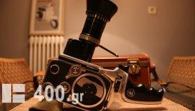 Bolex zoom reflex p2 8mm