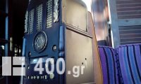 ANTIKA  RADIO  60 X37 SE EPIPLO