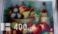 KADRO  GRABOYRA  TOY 1900, 40 X35