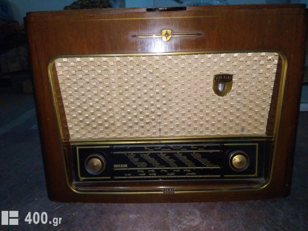 ραδιο - πικαπ Wegaphon