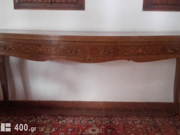 Κονσόλα / Τραπέζι