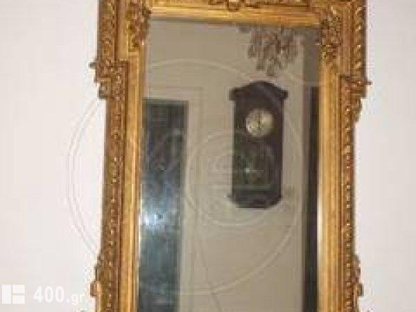 Καθρέπτης μασίφ μακρόστενος σκαλιστός