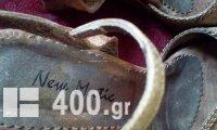 PASOUMAKIA NEW MATIC NOUMERO 38,,39