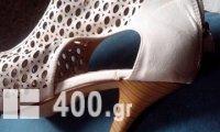 ASPRES  GOBES 10 PONTES LUSIAREN NOUMERO 39 40