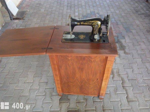 Gritzner Ραπτομηχανή